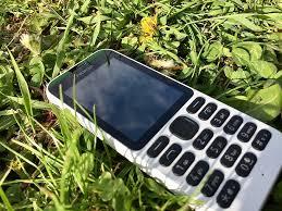 » Téléphone portable : comment concilier technologie et protection de l'environnement ?